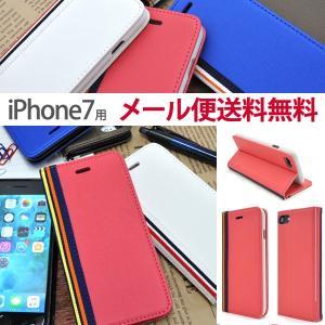 iPhone8 iphone7 ケース 手帳型 アイフォン7 カバー ストライプラインケースポーチ|hypnos