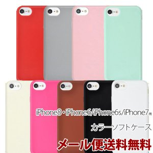 iPhone8 iPhone7 ケース 6/6s カバー アイフォン7 TPU スマホケース ソフトケース|hypnos