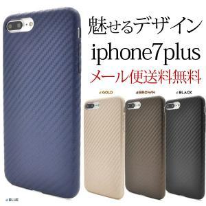 アイフォン7 プラス iPhone7 Plus カバー ケース カーボンデザインソフトケース iPhone7Plus|hypnos
