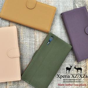 Xperia XZ/Xperia XZs マットレザー 手帳型ケース スタンド カード収納 シンプル おしゃれ|hypnos