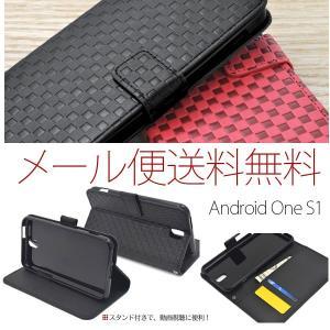 Android One S1 ケース 手帳型 アンドロイド ワン カバー スマホケース スマホカバー Android アンドロイド シンプル|hypnos