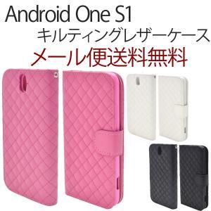 Android One S1 アンドロイド ワン S1 手帳型 ケース カバー 手帳 SHARP Y!mobile キルティングレザー|hypnos
