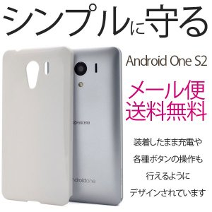 Y!mobile Android One S2 ホワイト ケース カバー スマホケース Android One S2 白 ハードケース|hypnos
