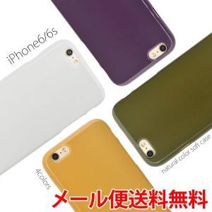 iPhone6 ケース iPhone6 カバー iPhone6s ケース iPhone6s カバー アイフォン6 ナチュラルカラー ソフトケース シンプル おしゃれ カード収納 スタンド|hypnos