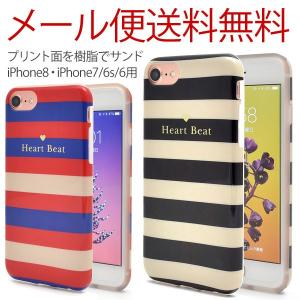 iPhone8 iphone7 iPhone6s iPhone6 アイフォン ボーダー柄 ソフトケース おしゃれ かわいい カード収納|hypnos