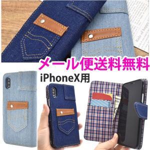 iPhone XS ケース 手帳型 IPHONEX カバー アイフォンX ケース かっこいい アイホンX手帳型ケース スマホケース 携帯ケース おしゃれ 耐衝撃 大人|hypnos