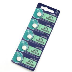 腕時計用電池 SR920SW 酸化銀電池 1シート 5個入り SONY ソニー 371|hypnos