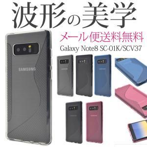 Galaxy Note8ケース Galaxy Note8カバー SC-01Kケース SC-01Kカバー SCV37ケース SCV37カバー ウェーブデザイン ラバーケース ソフトクリア ケース スマホ|hypnos