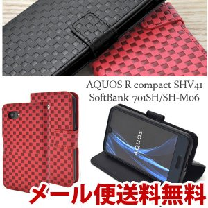AQUOS R compact SHV41/SoftBank701SH/SH-M06 市松模様 手帳型 ケース カバー スマホ|hypnos