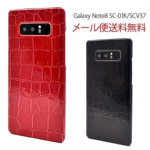 Samsung Galaxy Note8 ケース Galaxy Note8 SC-01Kケース Galaxy Note8 SCV37ケース ギャラクシーノート8カバー Galaxy Note8ケース|hypnos