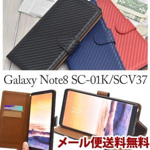 Galaxy Note8 SC-01K ギャラクシー S8 ケース Galaxy S8 Note8 手帳型 手帳ケース スマホカバー スマホケース|hypnos