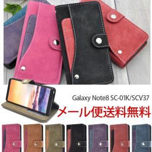 Galaxy Note8 SC-01K/SCV37ケース ギャラクシー Note 8 カバー Galaxy Note8ケース 手帳型 スライドカードポケット|hypnos