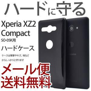 対応機種 Xperia XZ2 Compact SO-05K サイズ(約) 縦135×横66×厚み1...