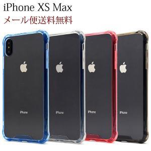 iphone XS Max ケース iphone xs ケース アイフォンxs ケース カラーバンパークリアケース 透明 ケース 耐衝撃 ソフトケース カバー|hypnos