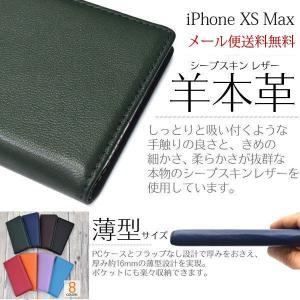 iphone XS Max ケース 手帳型 本革 カバー 手帳 アップル 本革手帳 おしゃれ アイフォンxs max シープスキンレザー手帳型 ソフトなさわり心地|hypnos