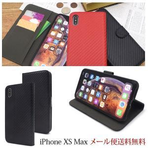 iPhone XS Max ケース カーボンデザイン 手帳型ケース 手帳型ケース おしゃれ iphone アイフォンケース|hypnos