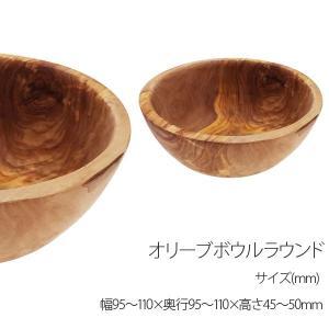 オリーブボウルラウンド120 ボウル 木製 ウッド 木 おしゃれ サラダ 盛り付け 器 サラダボウル サラダボール 食器|hypnos