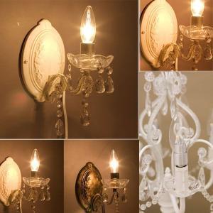 シャンデリア 照明 ランプ アンティーク ブラケット|hypnos