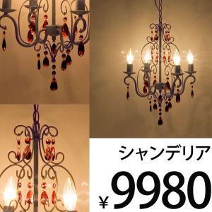シャンデリア 照明 ライト ランプ|hypnos