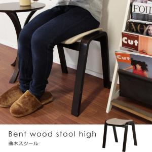 スツール 木製スツール 腰掛 椅子 いす イス チェア 木製 ファブリック アイボリー|hypnos