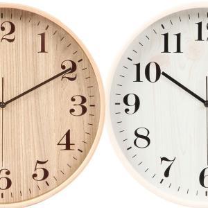 時計 掛時計 おしゃれ ウォールクロック クロック 壁掛け 掛け時計 カフェ 店舗 シンプル インテリア リビング 新築祝い 結婚祝い ギフト Φ32cm|hypnos
