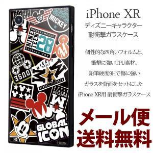 iPhone XRケース ディズニー ディズニーキャラクター 耐衝撃ガラスケース ミッキー iPhone xr カバー アイフォンxr ケース ガラスケース|hypnos