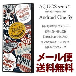 Aquos sense2 ミッキーマウス ディズニーキャラクター SH-01L/SHV43/SH-M08/Android One S5 耐衝撃ガラスケース スマホケース スマホカバー sharp|hypnos