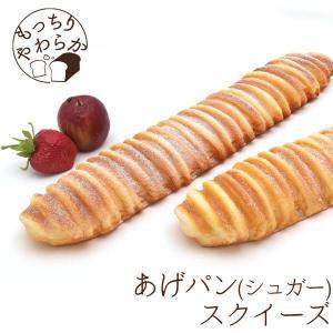 スクイーズ ぷにぷに パン 低反発 カワイイソフトスクイシー 本物そっくり おもちゃ ギフト プレゼント ディスプレイ あげパン|hypnos