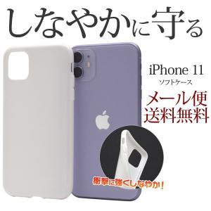 iPhone 11ケース iphone ケース iPhone 11 カバー ソフト アイフォンケース ソフトケース ハードケース シンプルケース アイフォン11 ケース ジャケット|hypnos