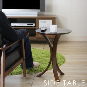 サイドテーブル サイド テーブル|hypnos