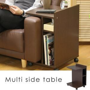 サイドテーブル キャスター付き マルチサイドテーブル ハイ ブラウン|hypnos