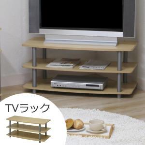 テレビ台/TVラック/90|hypnos