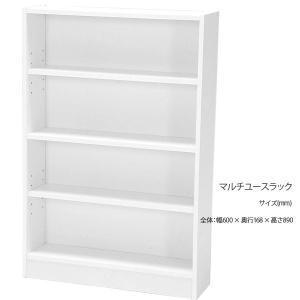 ラック マルチユースラック 収納 ディスプレイ シンプル 棚 家具 rack ディスプレイラック マルチフリー ホワイト 本棚 hypnos