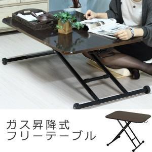 ガス圧昇降式 ダイニングテーブル /リフティングテーブル/ブラウン 1人暮らし hypnos