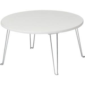 丸型テーブル/円形テーブル/折れ脚丸テーブル/ホワイト カラーテーブル 丸60 ホワイト hypnos