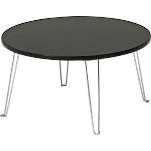 丸型テーブル/円形テーブル/折れ脚丸テーブル/ブラック hypnos