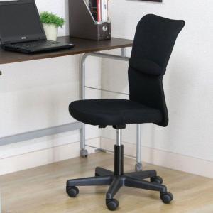 パソコンチェアー/メッシュバックチェア/ハンター/キャスター付きデスク椅子|hypnos