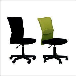 パソコンチェアー/メッシュバックチェアー/ハンター/キャスター付きデスク椅子/オフィスチェアー/肘掛けなしタイプ|hypnos