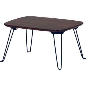 折れ脚 ローテーブル トロン テーブル 折り畳み ミニテーブル|hypnos