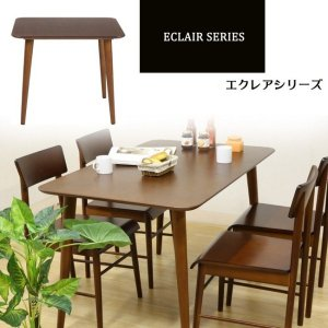 ダイニングテーブル エクレア 食卓 テーブル つくえ 机|hypnos