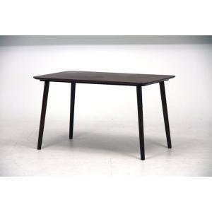 ダイニングテーブル hypnos