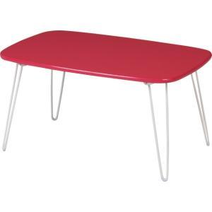 テーブル ミニテーブル ドット柄 ローテーブル ピンク 水玉 折り畳み|hypnos