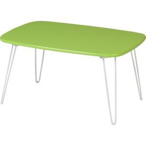 ドット柄 ローテーブル 折り畳み 机 テーブル ドット柄ローテーブル GR グリーン おりたたみ|hypnos