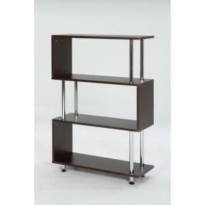 ラック/S型ラック/ディスプレイラック/飾り棚/収納/本棚/4段|hypnos