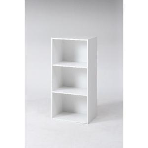 カラーボックス 3段 HP943 ホワイト マガジンラック 本棚 カラーボックス 3段 本棚 書棚 かわいい ラック シンプル|hypnos