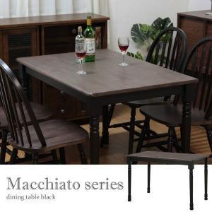 ダイニングテーブル おしゃれ マキアート ブラック テーブル 食卓 カフェ|hypnos