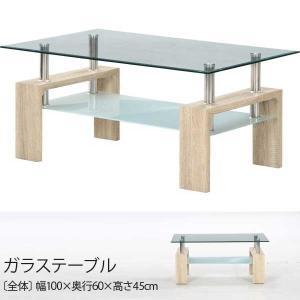 センターテーブル ガラステーブル ガラステーブル テーブル リビング シンプル お洒落 ローテーブル 幅100 収納棚付|hypnos