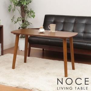 テーブル リビングテーブル TABLE−14−9050 hypnos
