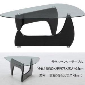 ガラスセンターテーブル ガラステーブル カフェテーブル リビングテーブル ローテーブル hypnos
