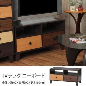 テレビ台 ローボード TV台 テレビボード 収納棚付きテレビ台 ウッドグラデーション ローボード|hypnos
